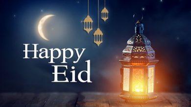 Eid ul adha mubarak 2021