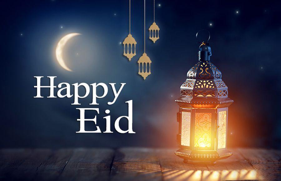 eid mubarak wishes 250 eid wishes 2020 to send eid al