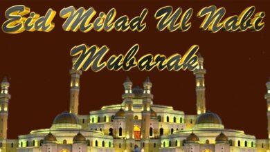 EID Milan un nabi