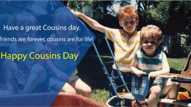 Happy Cousins day